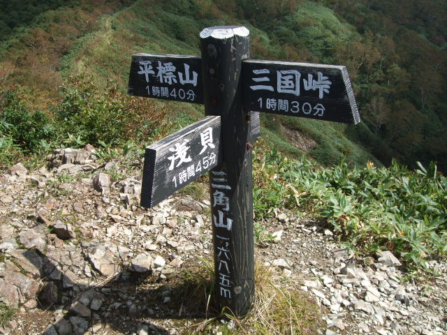 f:id:goniyoyo:20110912101929j:image