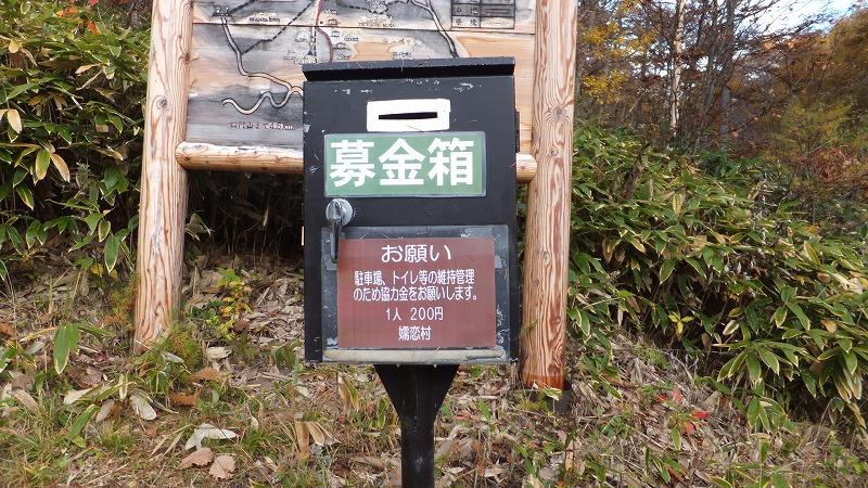 f:id:goniyoyo:20111018212738j:image