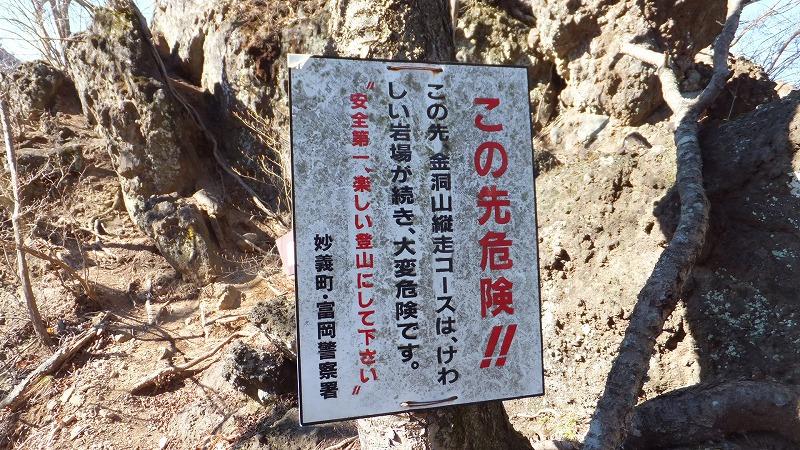 f:id:goniyoyo:20121210193221j:image