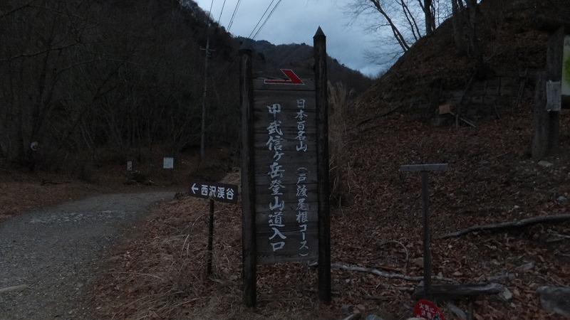 f:id:goniyoyo:20121217192919j:image