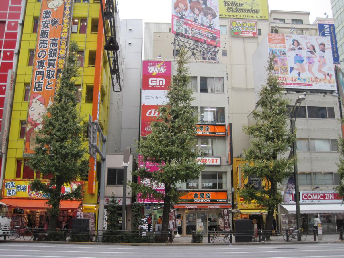 f:id:gonkato:20121128112041j:image