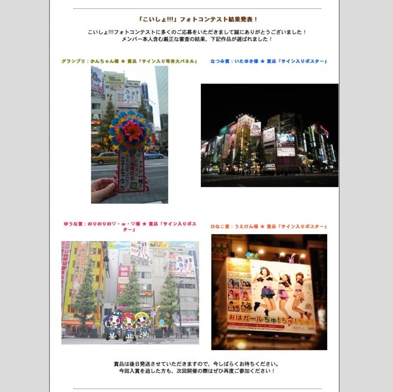 f:id:gonkato:20130123213039j:image
