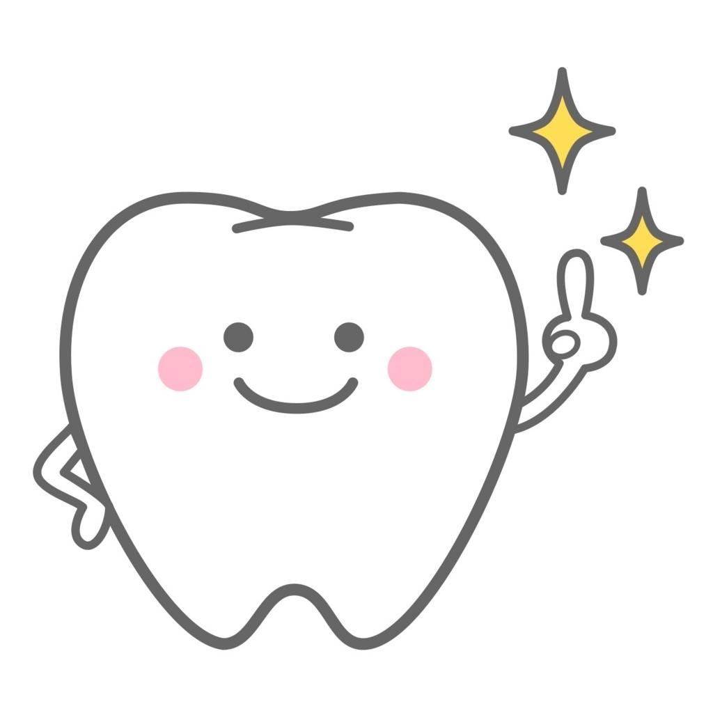 f:id:gonmomoko:20171012233424j:plain