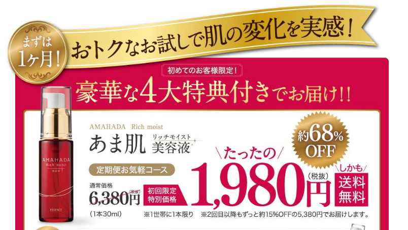 f:id:gonmomoko:20180201155413p:plain