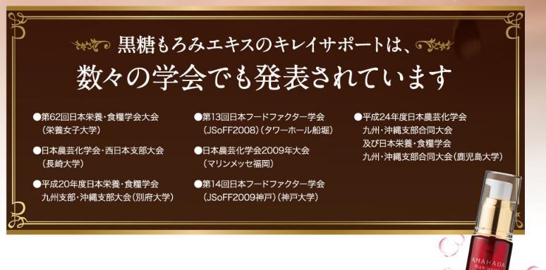 f:id:gonmomoko:20180201155431p:plain