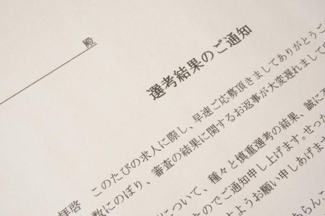 f:id:gonmomoko:20180822101947j:plain