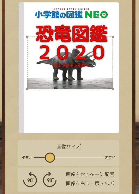 f:id:gonnabeagod:20200102221900j:plain