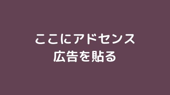 f:id:gonnabeagod:20200105143741p:plain