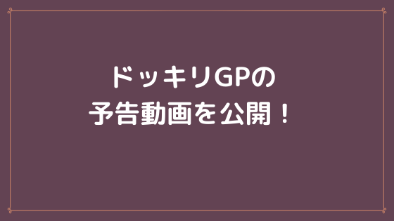 f:id:gonnabeagod:20200106185925p:plain