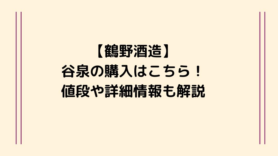 f:id:gonnabeagod:20200125224642p:plain