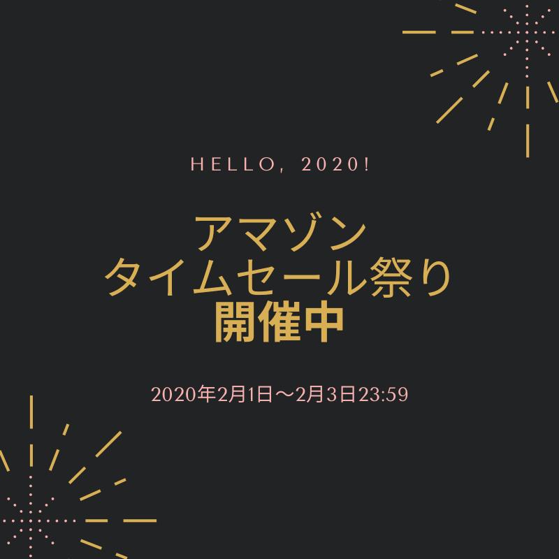 f:id:gonnabeagod:20200130221946p:plain