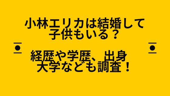 f:id:gonnabeagod:20200207001533p:plain