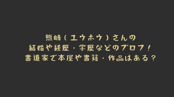 f:id:gonnabeagod:20200219234046p:plain