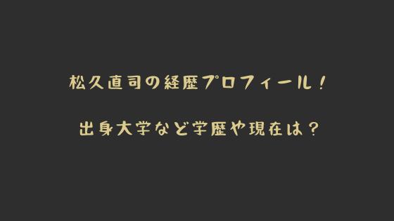 f:id:gonnabeagod:20200225230235p:plain