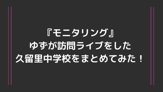 f:id:gonnabeagod:20200305011924p:plain
