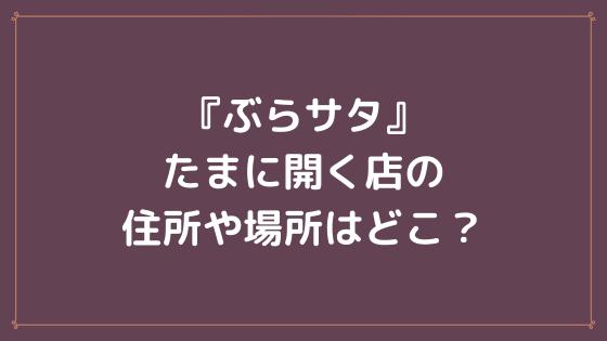 f:id:gonnabeagod:20200306231952p:plain