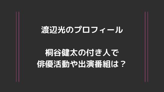 f:id:gonnabeagod:20200311005406p:plain
