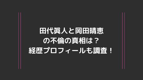 f:id:gonnabeagod:20200318101403p:plain