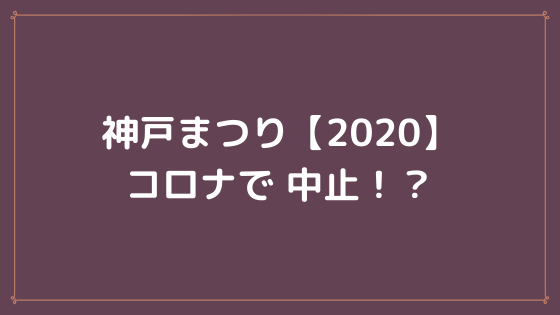 f:id:gonnabeagod:20200318151836p:plain