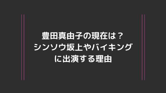 f:id:gonnabeagod:20200318231509p:plain