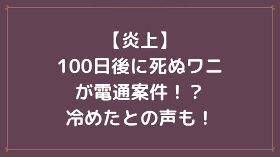 f:id:gonnabeagod:20200321011134p:plain