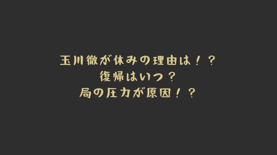 f:id:gonnabeagod:20200325230026p:plain