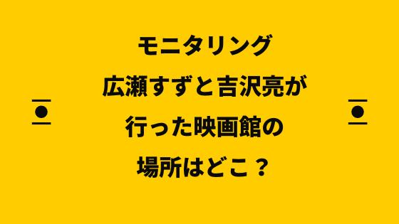 f:id:gonnabeagod:20200325235111p:plain