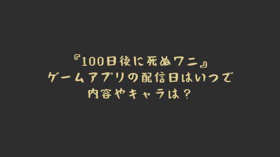 f:id:gonnabeagod:20200327020356p:plain