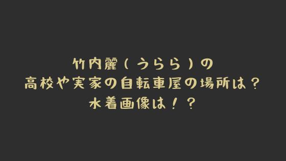 f:id:gonnabeagod:20200328151057p:plain