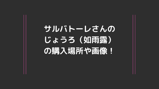 f:id:gonnabeagod:20200330021825p:plain