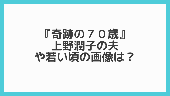 f:id:gonnabeagod:20200403231453p:plain