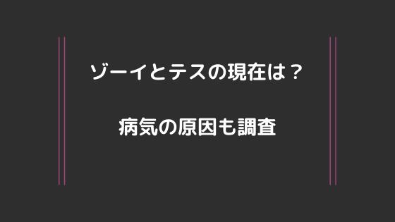 f:id:gonnabeagod:20200406005728p:plain