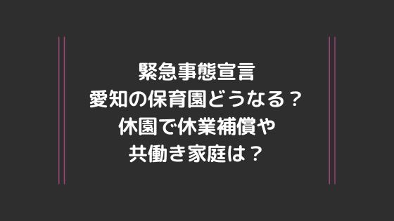 f:id:gonnabeagod:20200408015110p:plain