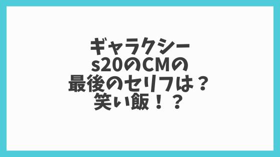 f:id:gonnabeagod:20200424221630p:plain