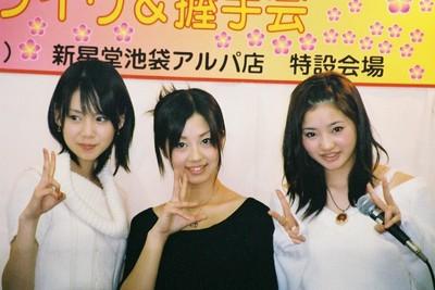 f:id:gonsuke08:20050509082928:image