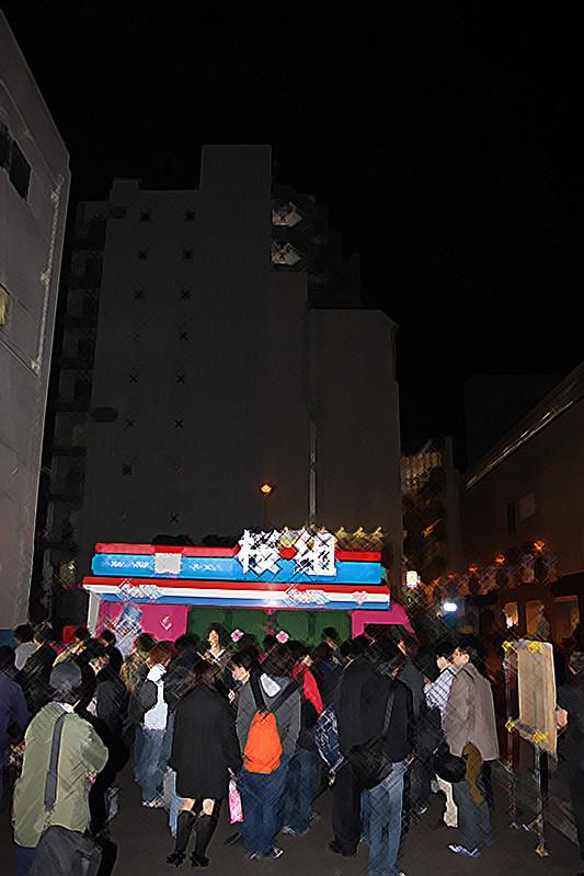 f:id:gonsuke08:20101128204429j:image