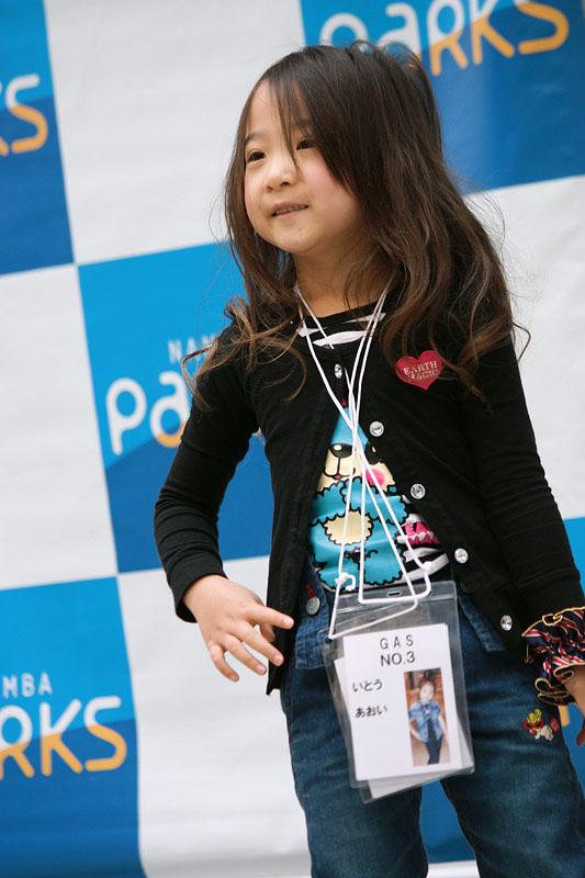 f:id:gonsuke08:20110506145310j:image