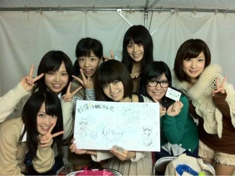 f:id:gonsuke08:20111109134105j:image