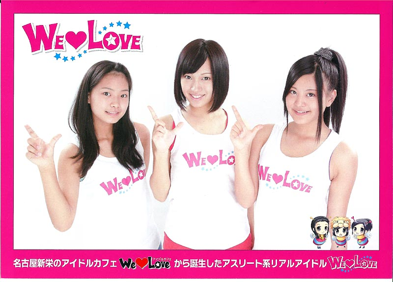 f:id:gonsuke08:20120606063524j:image