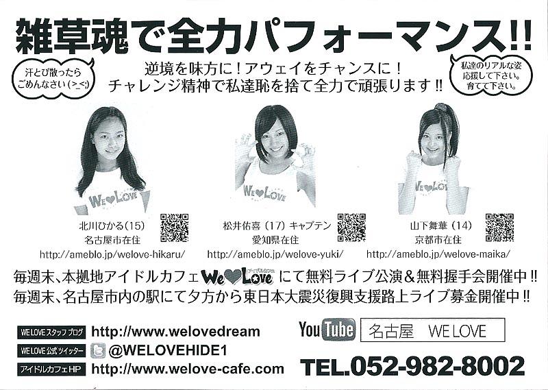 f:id:gonsuke08:20120606063525j:image