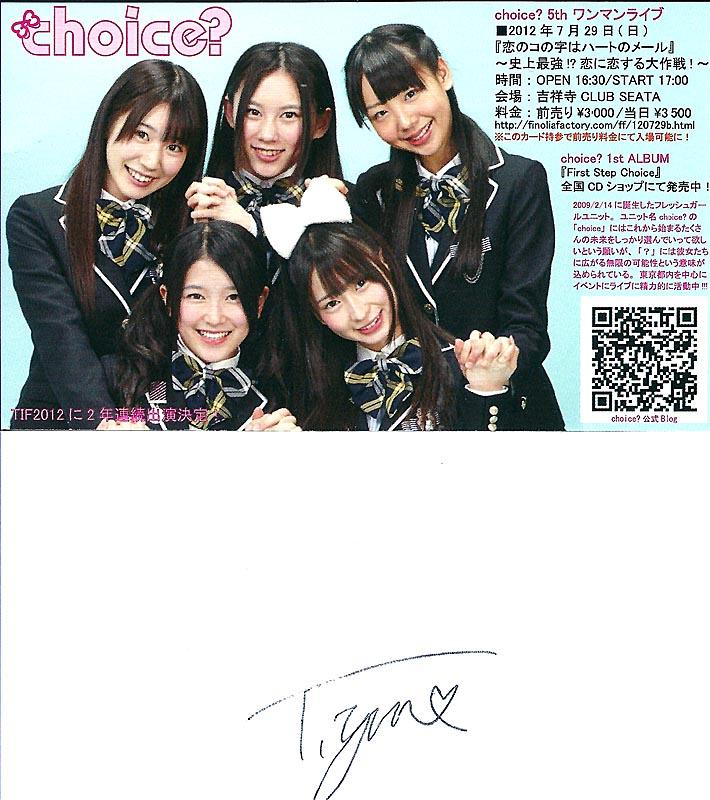 f:id:gonsuke08:20120615061934j:image