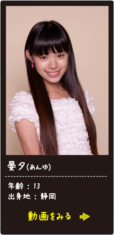 f:id:gonsuke08:20121022090030p:image