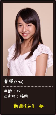 f:id:gonsuke08:20121022090032p:image