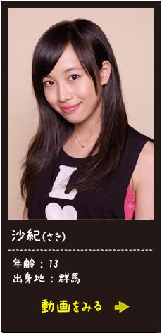 f:id:gonsuke08:20121022090033p:image