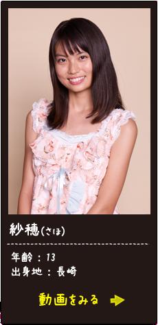 f:id:gonsuke08:20121022090035p:image