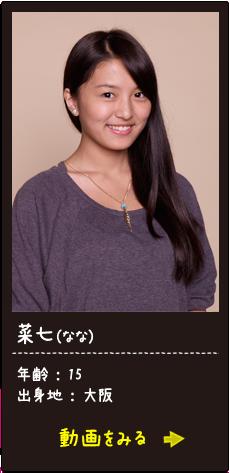 f:id:gonsuke08:20121022090036p:image