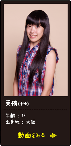 f:id:gonsuke08:20121022090037p:image