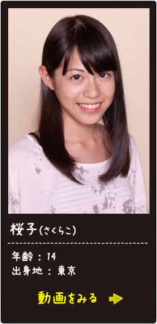f:id:gonsuke08:20121022090039p:image