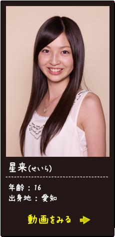 f:id:gonsuke08:20121022090040p:image