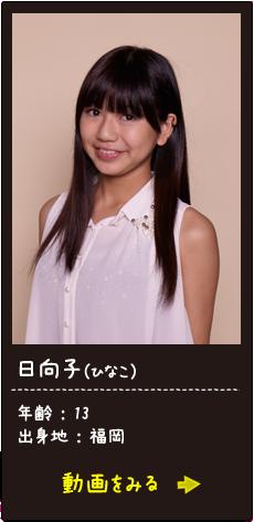 f:id:gonsuke08:20121022090041p:image